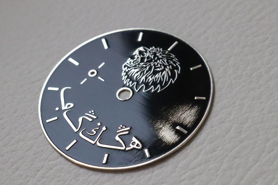 Zegarek 12