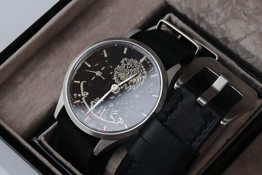 Zegarek 15
